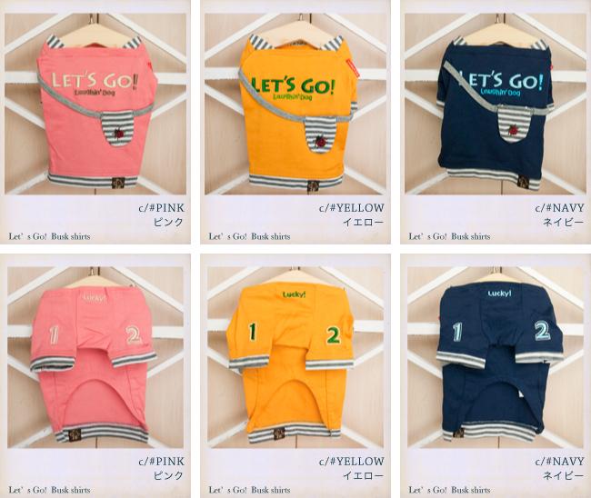 ラフィンドッグ LET'S GO! バスクシャツ ピンク/イエロー/ネイビー