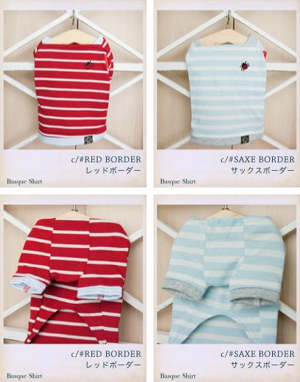 ラフィンドッグ てんとう虫バスクシャツ レッドボーダー/サックスボーダー