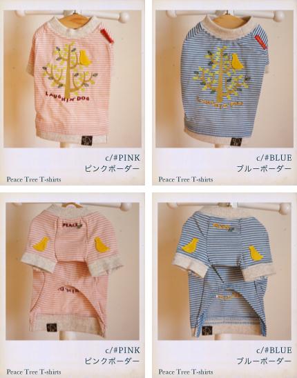 ラフィンドッグ ピースツリーTシャツ ピンクボーダー/ブルーボーダー