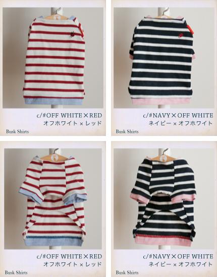 ラフィンドッグ てんとう虫バスクシャツ ホワイト×レッドボーダー/ネイビー×ホワイトボーダー