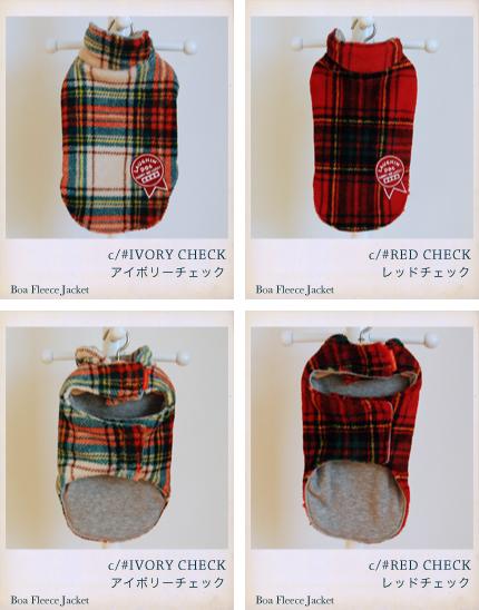 ラフィンドッグ 冬の寒さから愛犬を守るボアフリースジャケット アイボリーチェック/レッドチェック