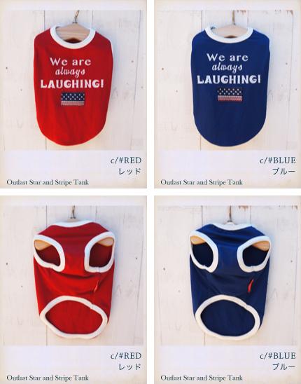 Laughin' Dog ラフィンドッグOUTLAST温度調整タンク スターアンドストライプカラーバリエーション レッド、ブルー