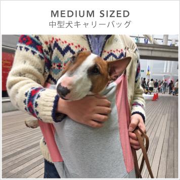 aughin' Dog-ラフィンドッグの中型犬用ドッグスリング中型犬キャリーバッグ